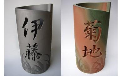 02-035:陶器製オリジナル名入り傘立て