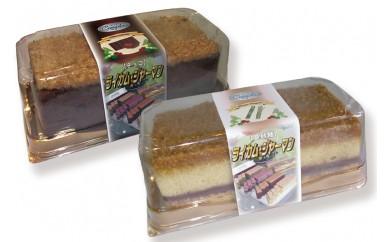 クプルオリジナル【ライカムジャーマン】チョコ&島砂糖