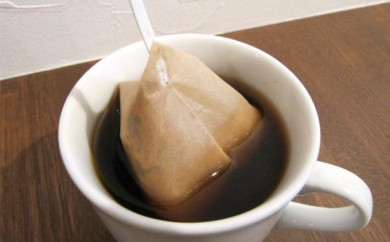 [№5653-0126]手軽に本格コーヒー!!ダンク式コーヒーバッグ45袋入