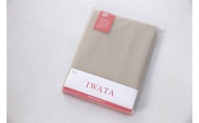 Z【425-344】IWATA 麻フラットシーツ・和式用(リネン) シングルサイズ