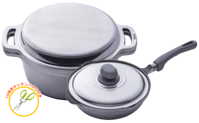 【120020】鍋無水鍋万能鍋IH対応耐久性抜群無水調理焼き物炒め物煮炊き