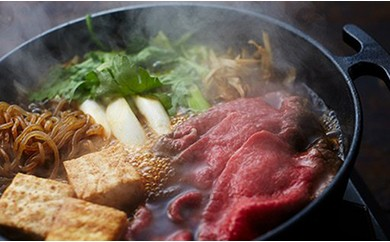NI3 冷蔵 山形牛すき焼き三昧セット