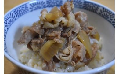 A606 <訳あり>お米で育てたむなかた牛絶品牛丼セット(数量限定)