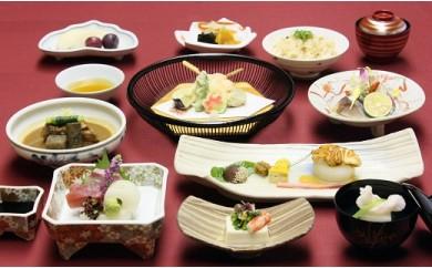 7B-48鹿児島サンロイヤルホテル 日本料理「七彩(しちさい)」 ふるさと納税特別メニューランチ(ペア)