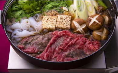 7F-04岩元精肉店 黒毛和牛・黒豚 味わい2か月お届けコース