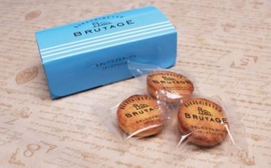 [№5889-0208]なかしべつブルタージュ チーズブルトンヌ 5個入り×3箱