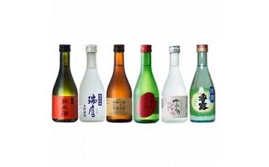 [№5772-0063]熊本県産酒吞み比べセット (300ml ×6本入)