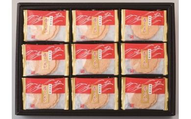 16-021:赤しゃえび45袋
