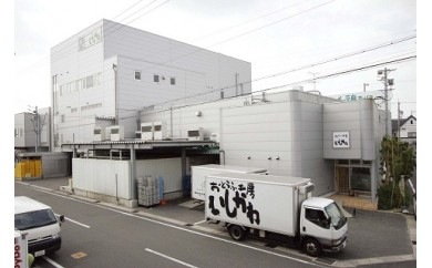 豆腐教室・豆腐づくしランチセット(36名団体様向け)