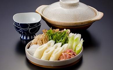50P1506 割烹美さわ手作りきりたんぽ鍋セット【50P】