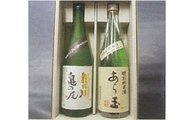A30 地酒(吟醸2本)