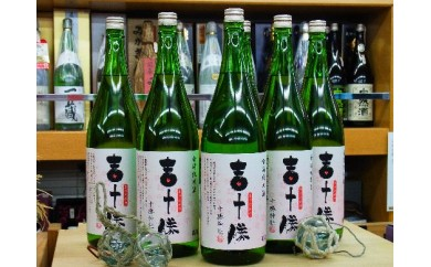 吉十勝(きっとかつ)純米酒1升瓶×6本セット(30T-Ⅴ1)