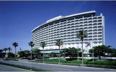 7J-05鹿児島サンロイヤルホテル 2名様宿泊券