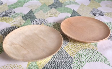 [№5749-0239]北海道 十勝の樹々のうつわ 中皿(15cm)2枚セット