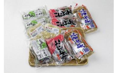 北海道産小麦粉の特殊麺22食セット(30A-Ⅰ2)