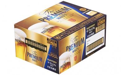 [№5680-0351]サントリーザ・プレミアムモルツ350ml缶×12本(1ケース)