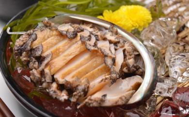 [№5888-0359]利尻島産 天然蝦夷あわび(冷凍)1kg