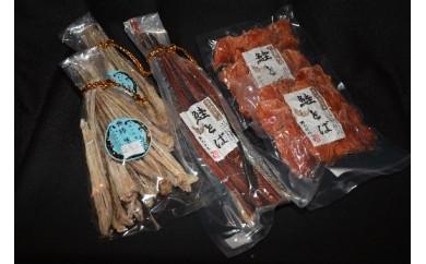 岡嶋の珍味セット(30C-Ⅰ8)