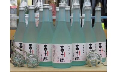 吉十勝(きっとかつ)純米酒4合瓶×12本セット(29T-Ⅴ2)