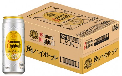 [№5680-0358]サントリー角ハイボール 500ml缶×24本(1ケース)