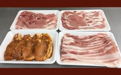[№5862-0620]【3月申込限定!】絶品ハーブポーク 肉汁したたる自慢の4種盛