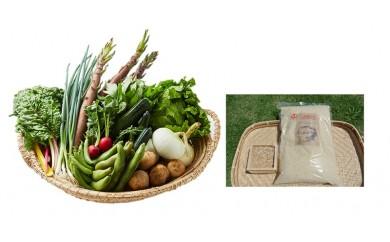 [Ba-09]湯の花 旬の野菜とお米3㎏セット