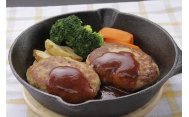 福岡県赤村産豚肉100%使用!!手ごねハンバーグ20個セット