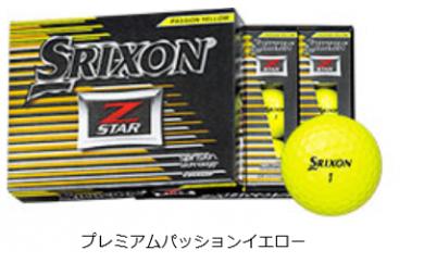 【13010】スリクソン Z-STAR ゴルフボール 黄 12球