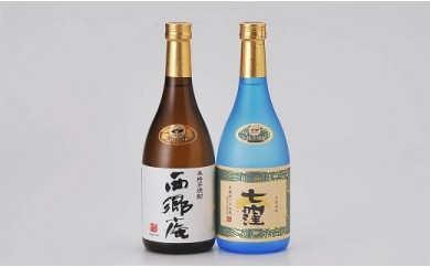 7A-08東酒造 飲み比べセット