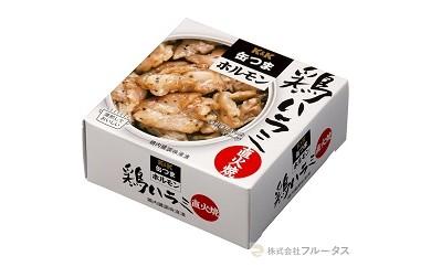 【12017】缶つまホルモン 鶏ハラミ 直火焼 60g×6缶