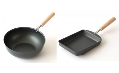 19010064 ナノエンボス 鉄イタメ鍋&鉄玉子焼きセット