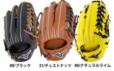 100-025 ミズノ 硬式野球用グローブ(外野手用・右投げ) 2018年数量限定品 1AJGH53117
