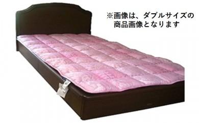 薄い、軽い、羊毛ベッドパット(カラー:ピンク、サイズ:セミダブル)
