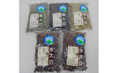 [№5884-0155]自然豊かな大野の地で育つ大豆4品種