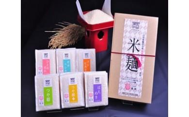N30-010 殿やのお米食べ比べ3合×6種・殿やの米麺