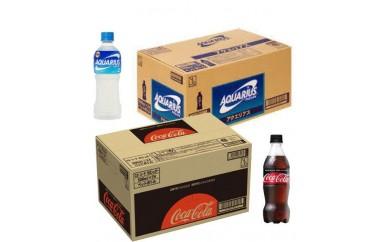 10-58 アクエリアス500mlPET+コカ・コーラゼロシュガー500mlPET 各1ケースセット