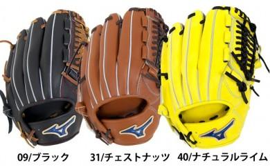 100-023 ミズノ 硬式野球用グローブ(内野手用・右投げ) 2018年数量限定品 1AJGH53143
