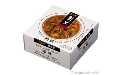 【7003】缶つま 赤貝どて煮風 山椒入り 70g×6缶