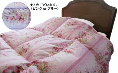 春・秋に丁度いい仕様の合掛け羽毛布団(カラー:ブルー、サイズ:ダブル)