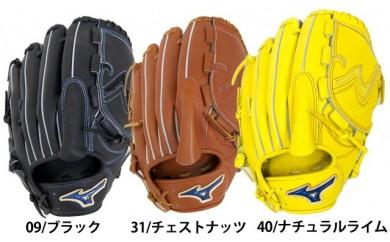 100-018 ミズノ 硬式野球用グローブ(投手用・右投げ)2018年数量限定品 1AJGH53111