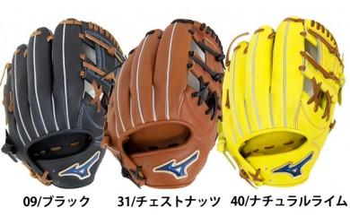 100-020 ミズノ 硬式野球用グローブ(内野手用・右投げ) 2018年数量限定品 1AJGH53113