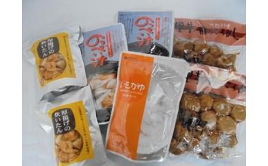 [№5884-0172]ふるさとのお惣菜セット