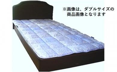 薄い、軽い、羊毛ベッドパット(カラー:ブルー、サイズ:セミダブル)