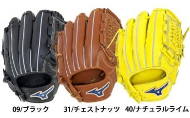 100-022 ミズノ 硬式野球用グローブ(内野手用・右投げ) 2018年数量限定品 1AJGH53133