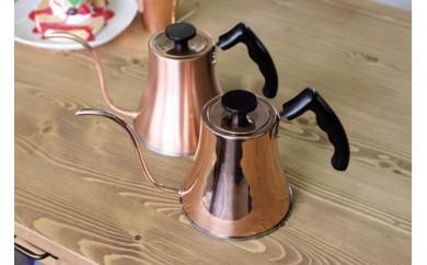 1802097 銅製コーヒーサーバーケトル