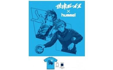 [№5684-1246]春中ハンド限定販売hummel&送球ボーイズコラボTシャツMサイズ