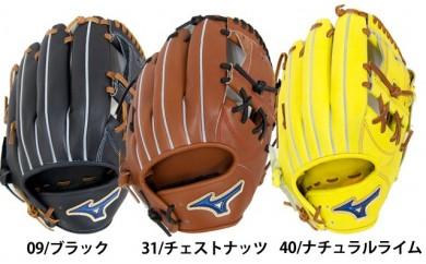100-021 ミズノ 硬式野球用グローブ(内野手用・右投げ) 2018年数量限定品 1AJGH53123