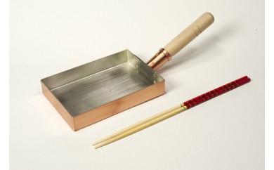 1801180 捧商事 銅製玉子焼き器(菜箸付)