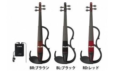 (1179)YAMAHA サイレントバイオリン YSV104<単品>