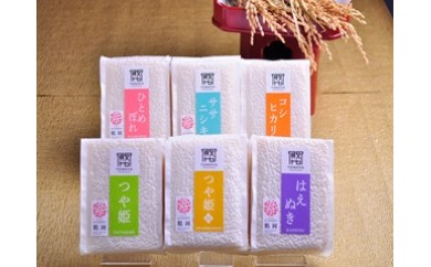 A30-016 殿やのお米食べ比べ(3合×6種類)